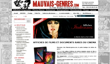 Magasin d'affiches de films