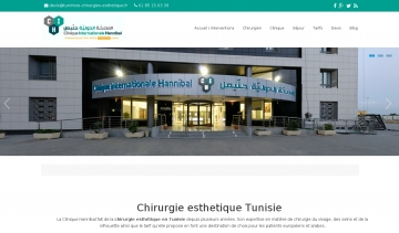 clinique Hannibal Tunisie
